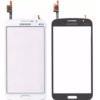 Touch Samsung Galaxy Gran 2 Duos (7102)