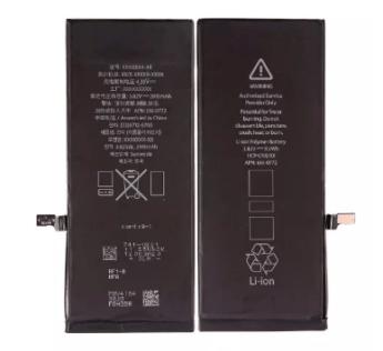 Bateria Apple iPhone 6 Plus 5.5