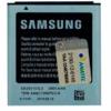 Bateria Samsung Galaxy Win GT-i8552