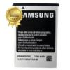 Bateria Samsung Ace S5830 S6313 EB494358 1350mAh