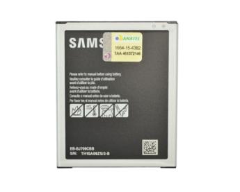 Bateria Samsung J7 Eb-Bj700Cbb