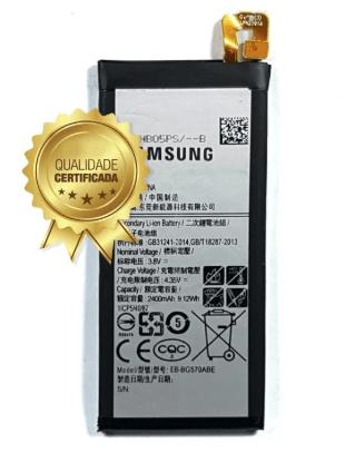 Bateria Samsung S6 SM-G920 2550MAH EB-BG920ABE