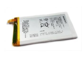 Bateria Sony Xperia E4 D2104 E2114 E2124 Lis1574erpbc 2300mAh