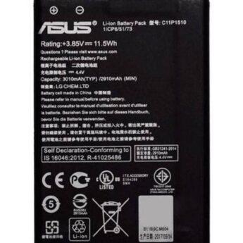 Bateria Asus Zenfone ZB500KG/ZB500KL C11P1602