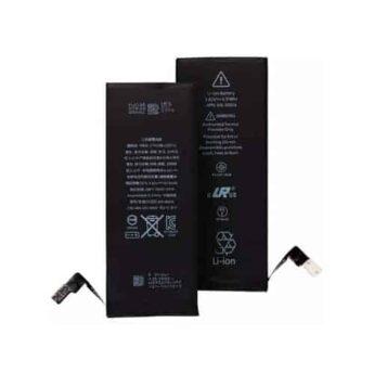 Bateria Apple Iphone 6G A1549