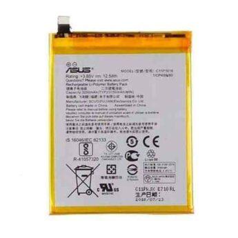 Bateria Asus Zenfone ZE520KL/ ZB501KL C11P1601