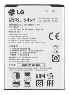 Bateria LG H502 / D724 BL54SH