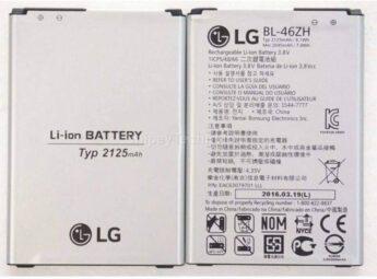 Bateria LG K7 / K8 K350 BL46ZH
