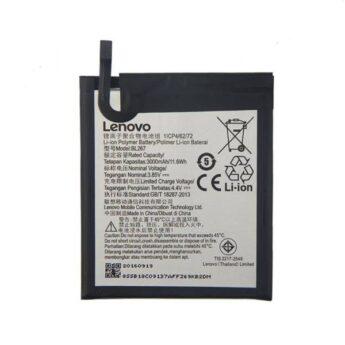 Bateria Lenovo VIBE K6 BL267