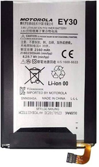 Bateria Motorola Moto X2 XT1097 EY30
