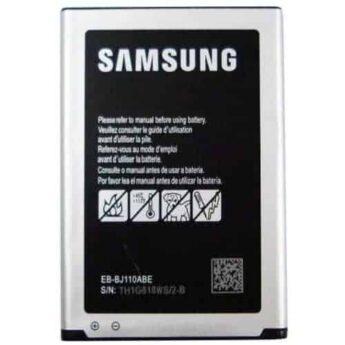 Bateria Samsung Galaxy J1 Ace J110