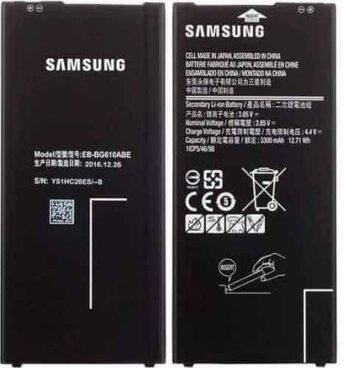 Bateria Samsung Galaxy J7 Prime G610 / J7 Prime 2 G611