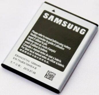 Bateria Samsung Galaxy S5300 1200mah