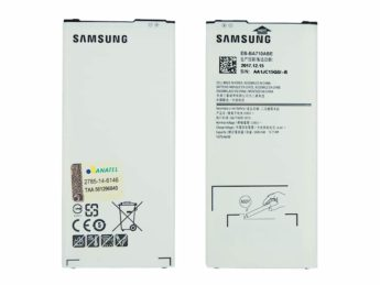 Bateria Samsung Galaxy A7 2016 A710