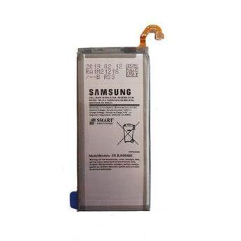 Bateria Samsung Galaxy J800 / J600